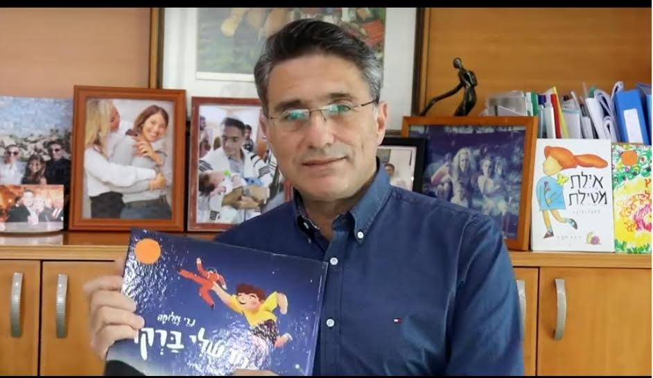שעת סיפור עם ראש עיריית כרמיאל מר משה קונינסקי